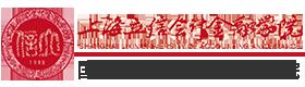上海立信国际财经学院国际本科3+1留学项目